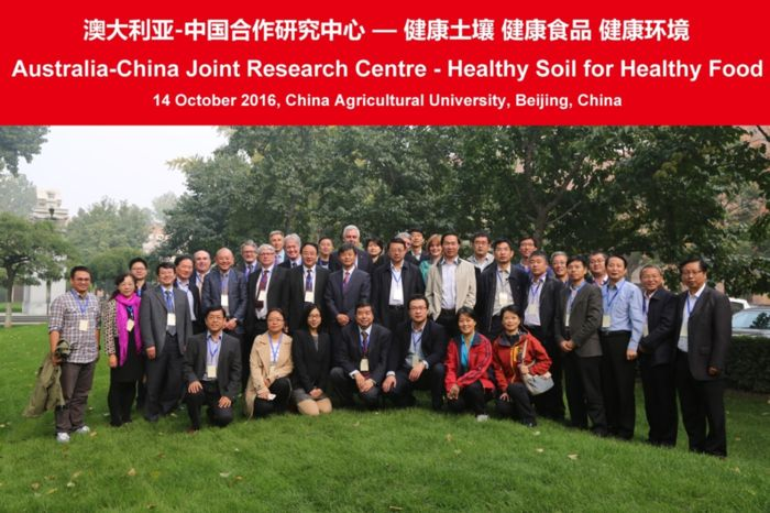 Australia-China joint research centre